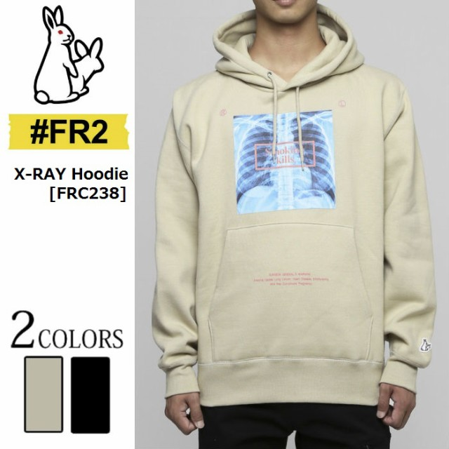 エフアールツー FR2 X-RAY Hoodie パーカー プル...