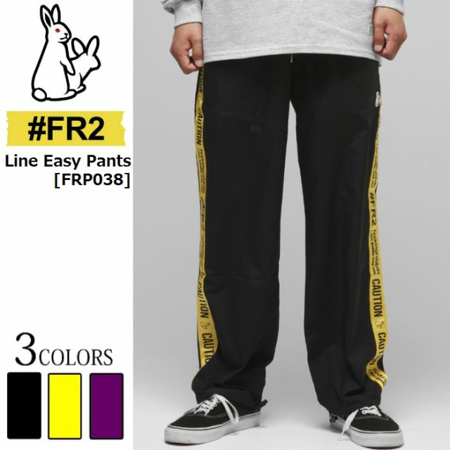 FR2【エフアールツー】Line Easy Pants ナイロン...
