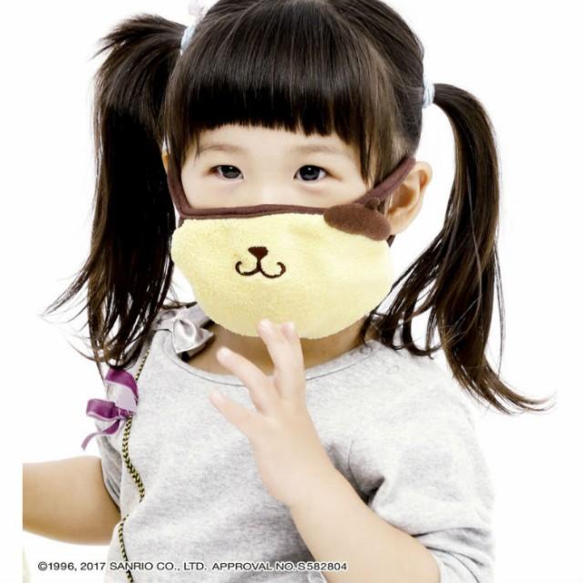 ポムポムプリンコラボ KIDSマスク キッズ ジュニ...