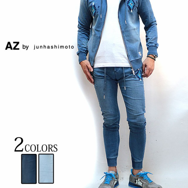 AZ by junhashimoto エーゼイ バイ ジュンハシモ...