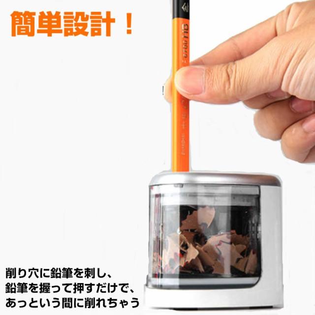 電動鉛筆削り 鉛筆削り 電動 鉛筆けずり 乾電池式...