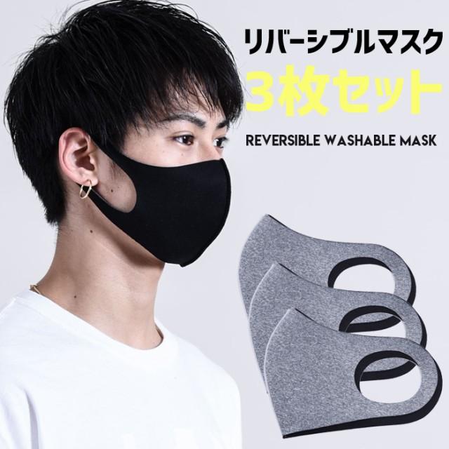 50%OFFセール STLT MASK マスク 3枚セット 即納 ...