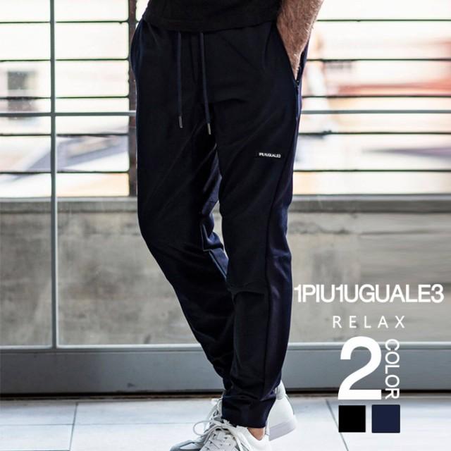 1PIU1UGUALE3 RELAX(ウノピゥウノウグァーレトレ)...