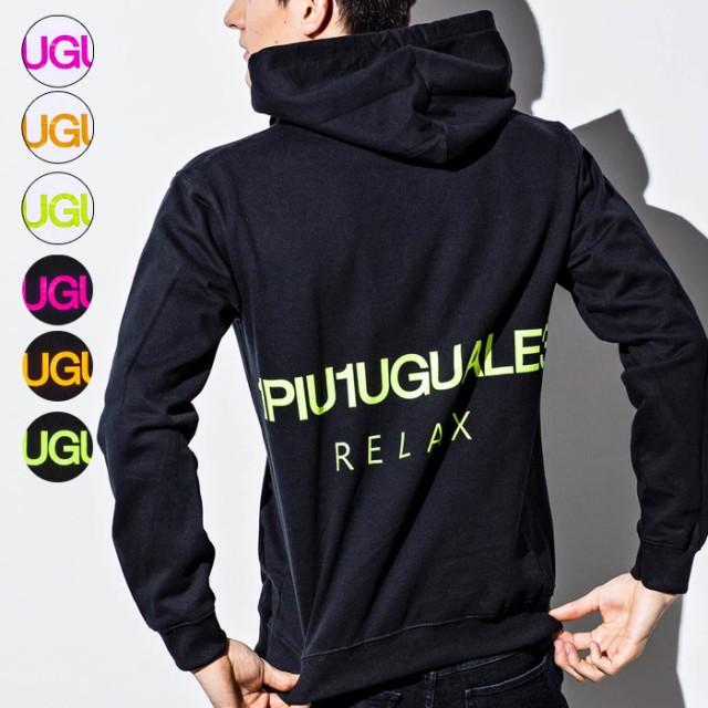 再入荷予約 1PIU1UGUALE3 RELAX ウノピゥウノウグ...