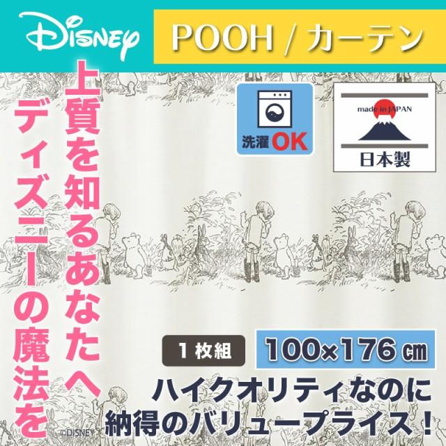 ディズニー カーテン シークレット 100x176cm プ...