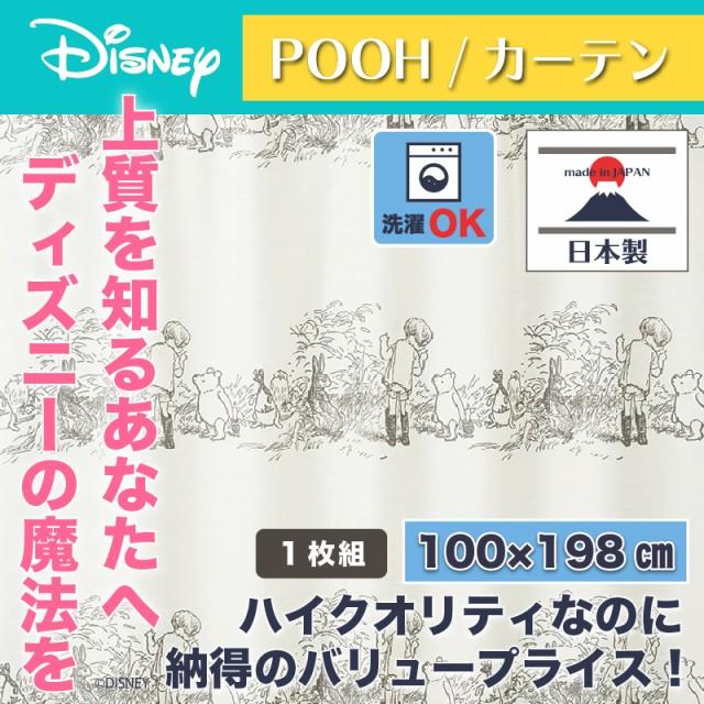 ディズニー カーテン シークレット 100x198cm プ...