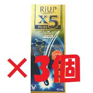【第1類医薬品】大正製薬 リアップX5プラスロー...
