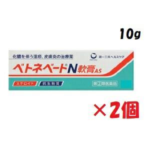 【ゆうパケット送料無料】【第(2)類医薬品】ベト...