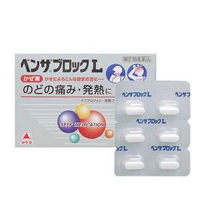 【定形外対応可】【第(2)類医薬品】ベンザブロッ...