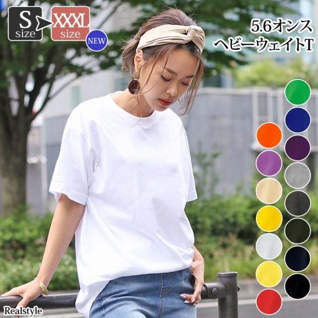 Tシャツ 半袖  大きいサイズ Tシャツ レディース ...