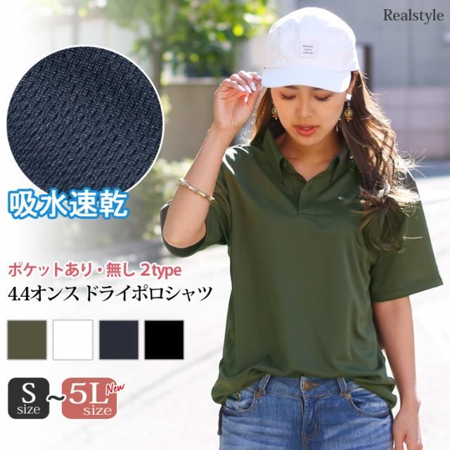 【S〜5L】ポロシャツ 吸汗速乾 大きいサイズ レデ...
