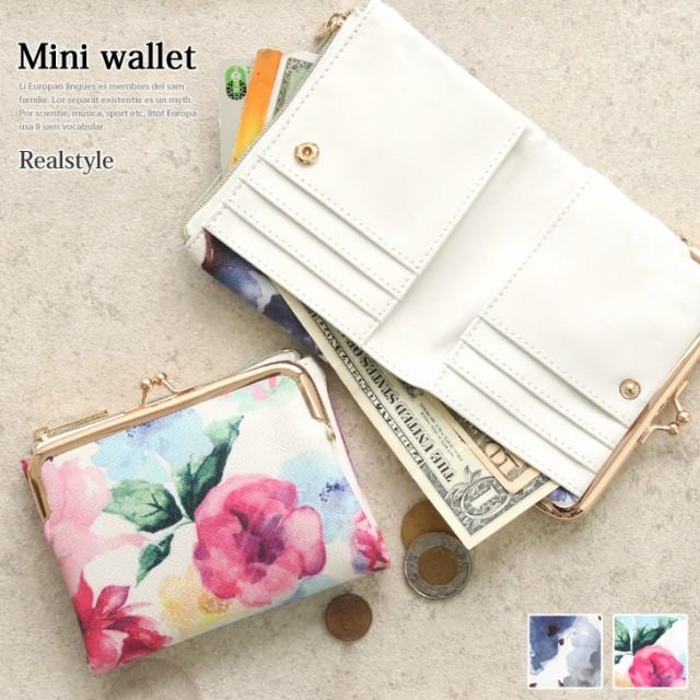 二つ折り財布 がま口 レディース 財布 サイフ さ...