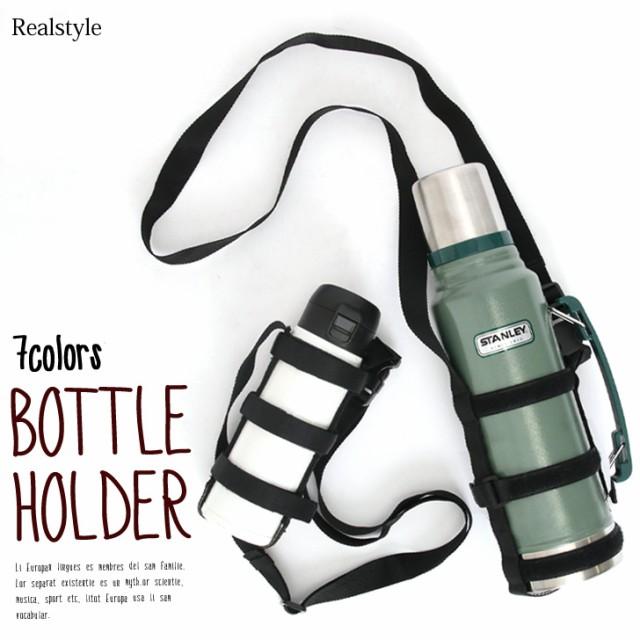 ボトルホルダー 水筒ケース 水筒カバー ペットボ...