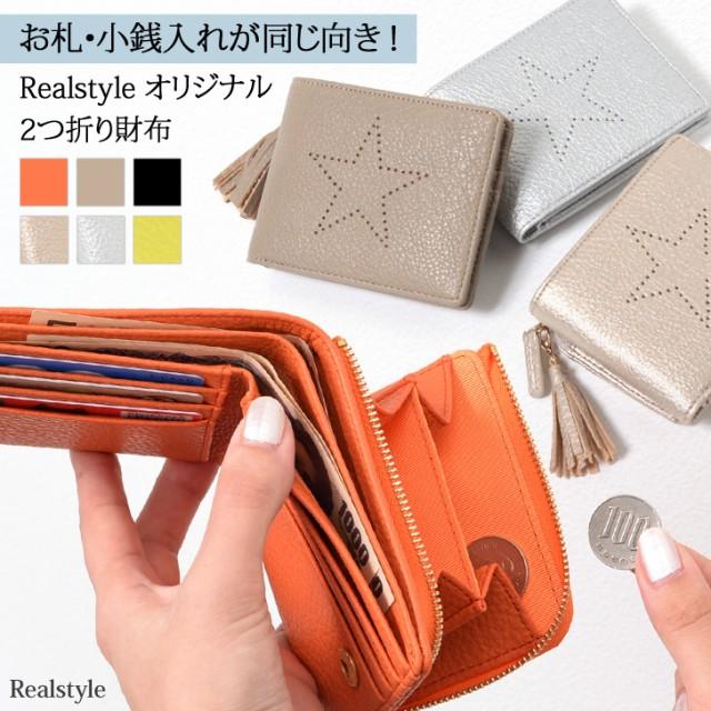 REAL STYLEだけ★財布 レディース 二つ折り ミニ...