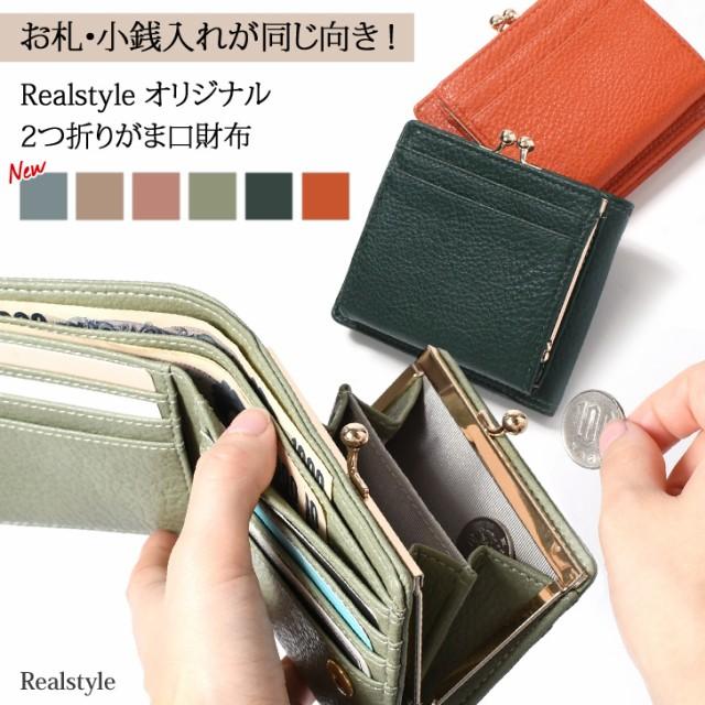 がま口 二つ折り財布 レディース 二つ折り コンパ...