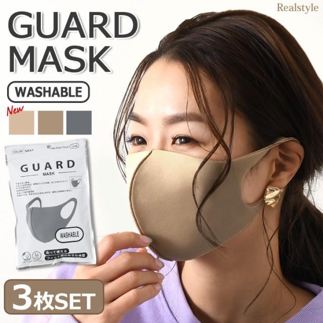 3枚入り!ベーシックフィット洗えるガードマスク ...