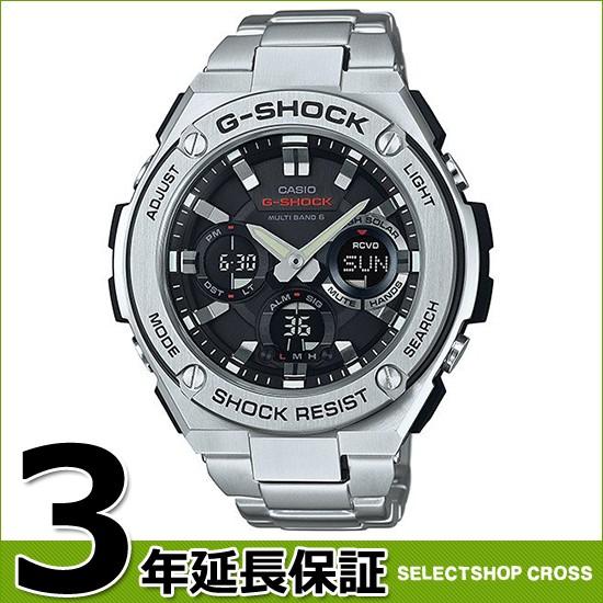 【3年保証】 【送料無料】 G-SHOCK CASIO カシオ ...