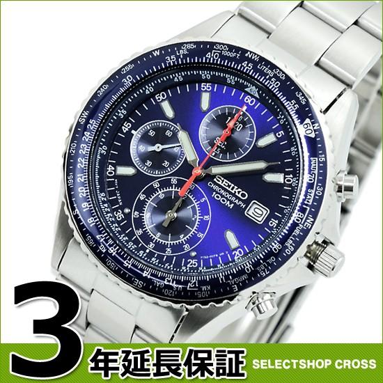 セイコー SEIKO 腕時計 海外モデル パイロットク...