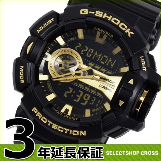 CASIO カシオ G-SHOCK Gショック 腕時計 アナデジ...