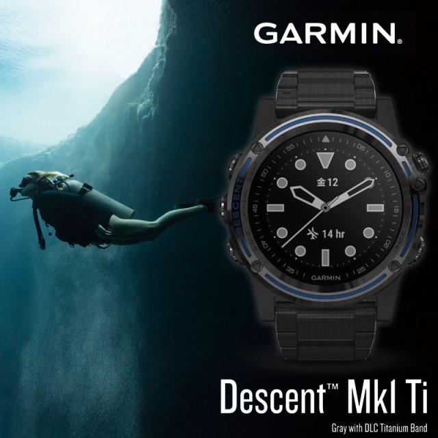 ガーミン GARMIN 正規品 Descent Mk1 Ti 腕時計 ...