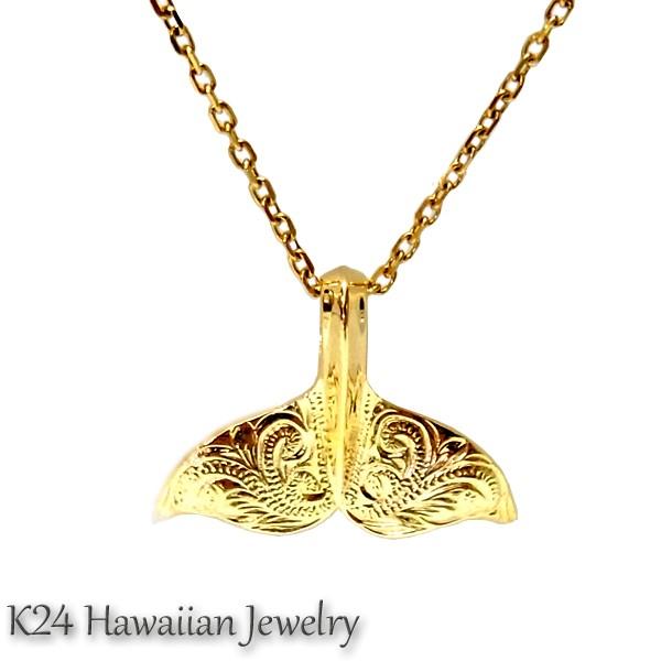 ハワイアンジュエリー K24 純金 コーティング ペ...