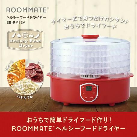 【NHK おはよう日本で紹介されました】ROOMMATE ...