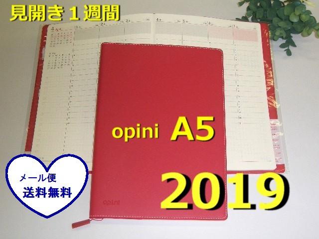 オピニ 2019 年 手帳 大きめ A5 見開き 1週間 OPI...