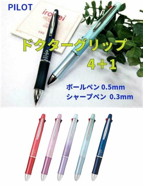 Dr.Grip 03 シャープペン 多機能ペン BKHDF1SEF3 ...