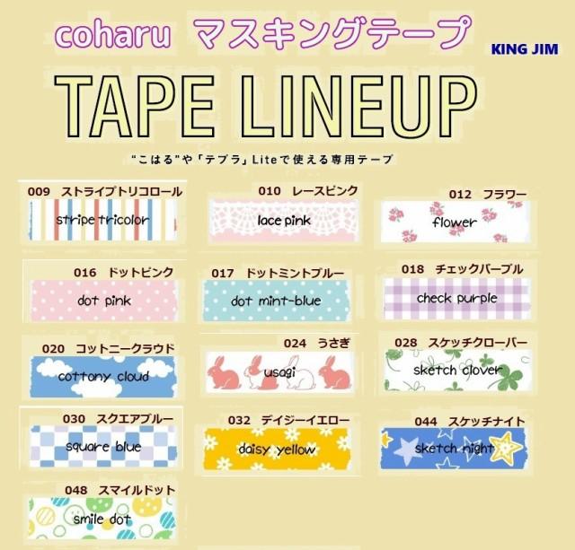 テプラライト 感熱 マスキング テープ MPT 400円 ...