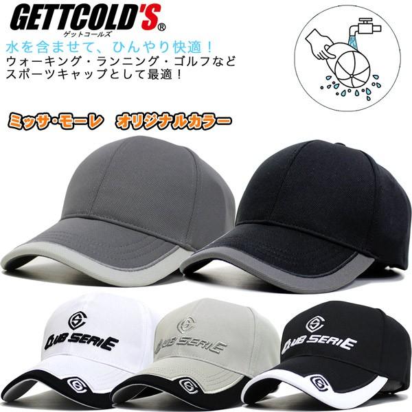 【ポイント5倍】帽子 ゲットコールズ キャップ ...