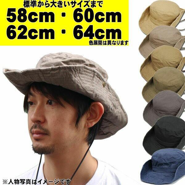 帽子 送料無料 大きいサイズ メンズ サファリハット つば広 UV対策 ウォッシュ加工 レディース つば広 コットン素材 折りたたみ可能 紫