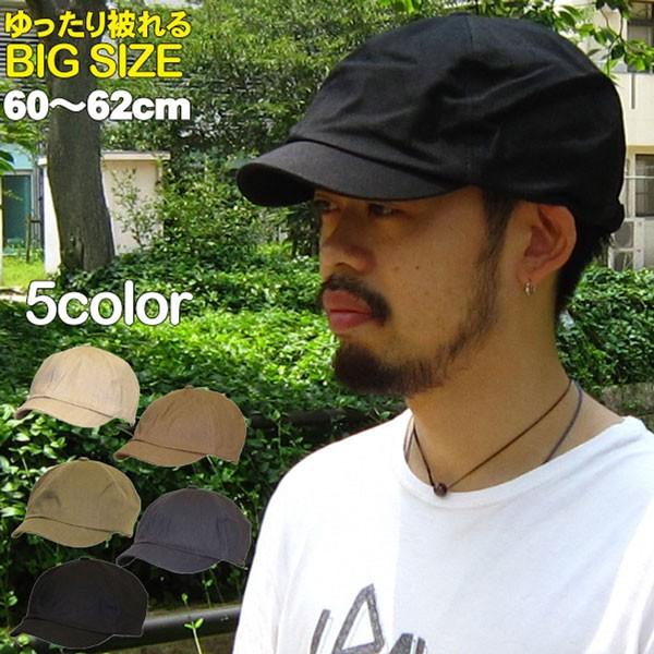送料無料 帽子 メンズ  BIGサイズ 大きいサイズ ...