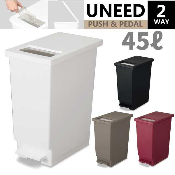 45Lサイズのおしゃれ ごみ箱 ステンレス製蓋付き ...