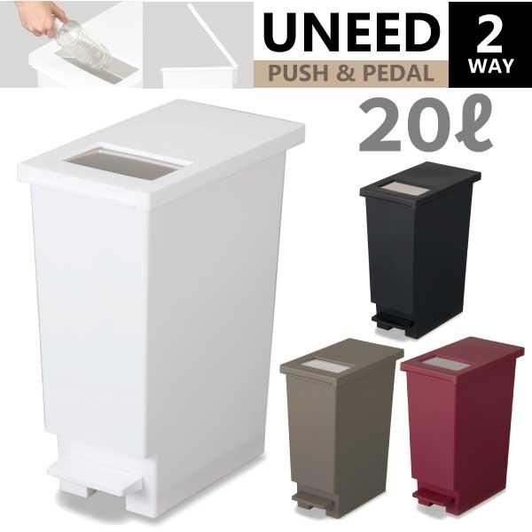 20Lサイズのおしゃれ ごみ箱 ステンレス製蓋付き ...