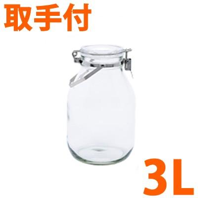 セラーメイト CELLARMATE 取手付密封びん 3L 梅酒...