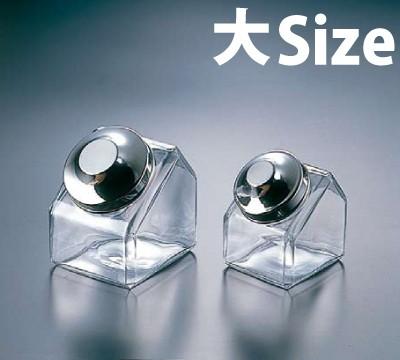 ガラス製キャニスター 大サイズ ガラス製保存容器...