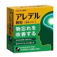 xrrd クラシエ薬品 アレデル顆粒 14日分 (1.5...
