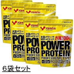パワープロテイン プロフェッショナルタイプ 1.2...