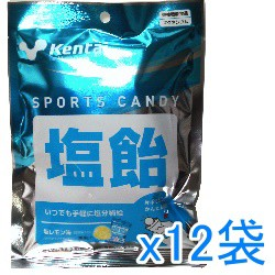 スポーツキャンディー 塩飴 68g x 12袋 【Ken...