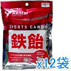 スポーツキャンディー 鉄飴 68g x 12袋 【Ken...