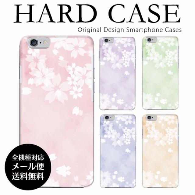 ハードケース iPhone iPhone SE 第二世代 スマホ...