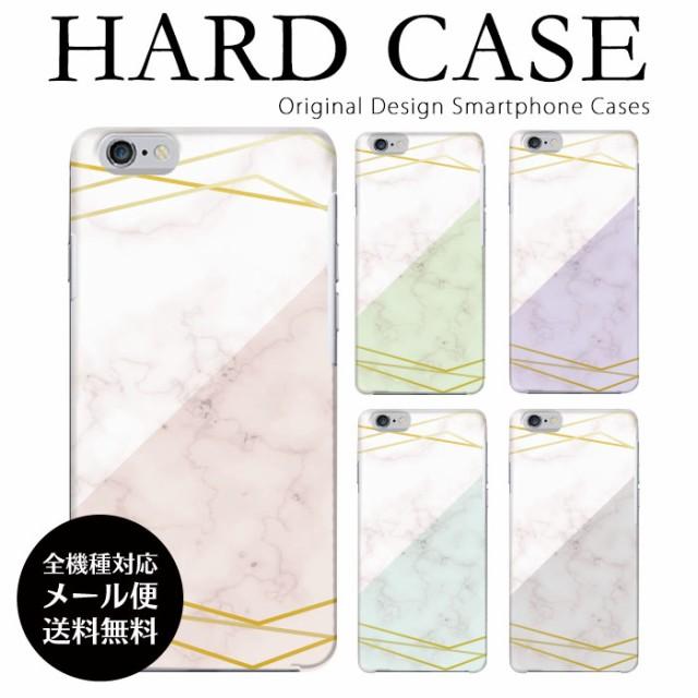 ハードケース Galaxy A51 SCG07 ケース クリアケ...