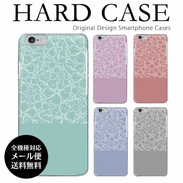 iPhone ハードケース iPhone SE 第二世代 スマホ...