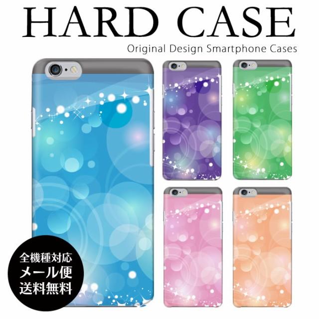 ハードケース アンドロイドケース iPhoneケース g...