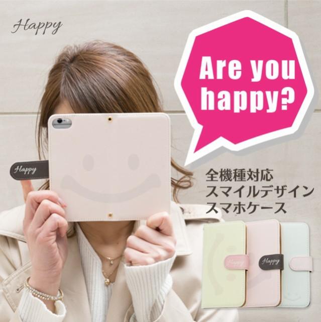 手帳型ケース Xperia8 スマホケース Xperia 5II ...