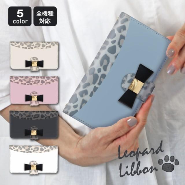 スマホケース Galaxy A51 SCG07 ケース 手帳型ケ...