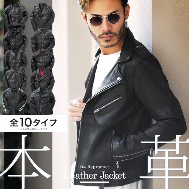 送料無料 ライダースジャケット 本革 メンズ レザ...