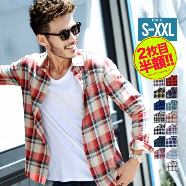 新春セール!! 【2枚目半額】ネルシャツ チェック...