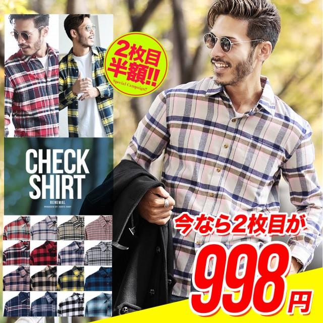 【2枚目半額】 チェックシャツ メンズ トップス ...