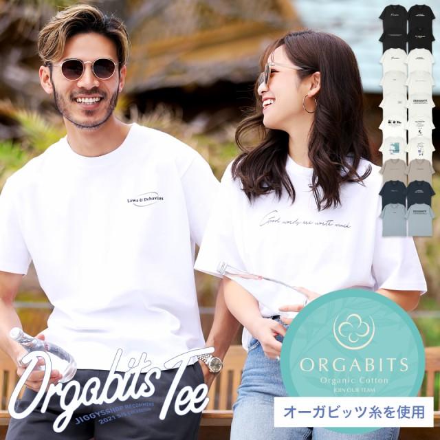 【さらに10%OFFクーポン】 Tシャツ メンズ ぽっ...